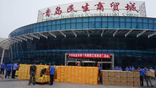青岛市城阳蔬菜水产品批发市场工会在民生商贸城北