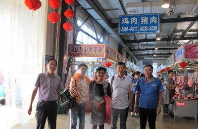 宁波市商贸考察团莅临城阳批发市场参观考察