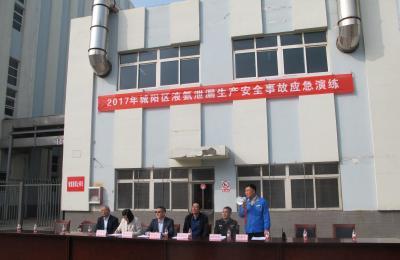2017年城阳区液氨泄漏生产安全事故应急救援演练在批发市场5万吨冷库成功举行