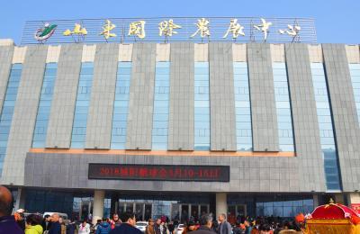 青岛市城阳区第四届新春阳光糖球会在山东国际农产品展示交易中心成功举办